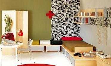 Complementos decorativos para una habitaci n juvenil for Complementos decorativos
