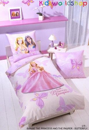barbie-princess-pauper-butt.jpg