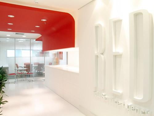 Nuevas tendencias en la decoracin de oficinas estilo for Decoracion oficina