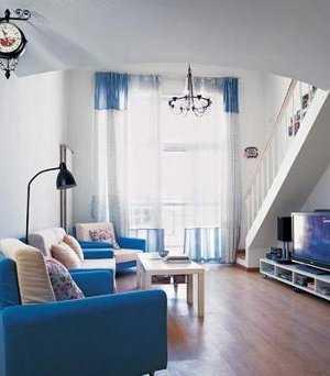 azul sala