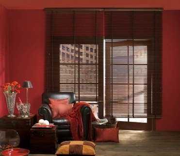 Tendencias para vestir las ventanas tendencias decora for Amazon persianas venecianas