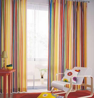 Cortinas para sala c mo elegirlas dise os colores y for Cortinas de tela modernas