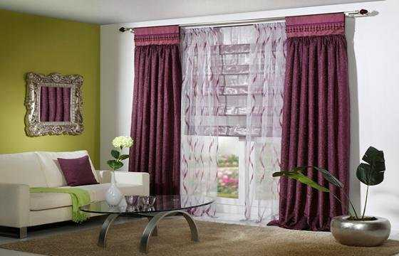 Los más modernos modelos de cortinas para tu living! | Sala