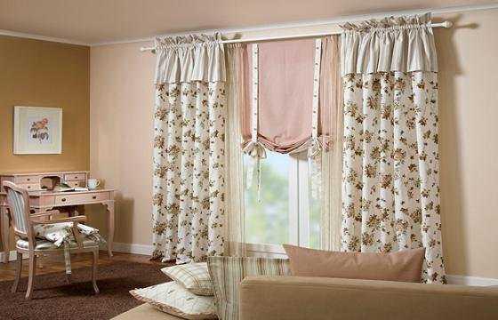 Los m s modernos modelos de cortinas para tu living for Cortinas estampadas modernas